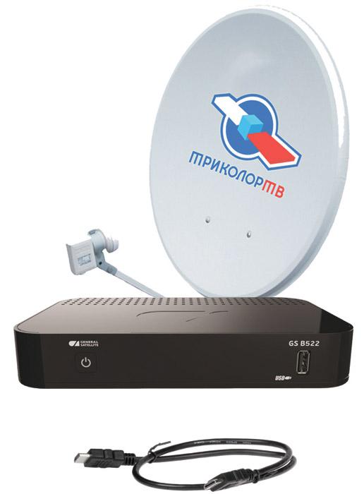 Триколор Full HD GS B522 комплект спутникового телевидения