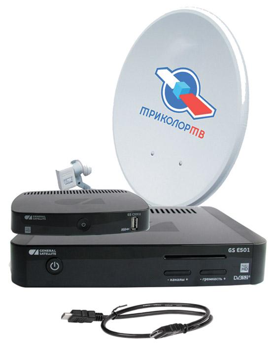 Триколор Сибирь Full HD GS E501 + GS C5911 комплект спутникового телевидения