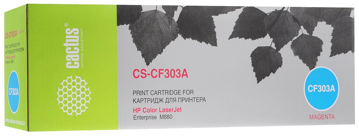 Cactus CS-CF303A, Magenta тонер-картридж для HP CLJ Ent M880CS-CF303AКартридж Cactus CS-CF303A для лазерных принтера HP CLJ Ent M880. Расходные материалы Cactus для лазерной печати максимизируют характеристики принтера. Обеспечивают повышенную чёткость чёрного текста и плавность переходов оттенков серого цвета и полутонов, позволяют отображать мельчайшие детали изображения. Обеспечивают надежное качество печати.