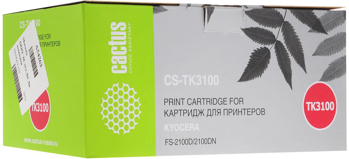 Cactus CS-TK3100, Black тонер-картридж для Kyocera Ecosys FS-2100D/2100DNCS-TK3100Картридж Cactus CS-TK3100 для лазерных принтеров Kyocera Ecosys FS-2100D/2100DN. Расходные материалы Cactus для лазерной печати максимизируют характеристики принтера. Обеспечивают повышенную чёткость чёрного текста и плавность переходов оттенков серого цвета и полутонов, позволяют отображать мельчайшие детали изображения. Обеспечивают надежное качество печати.