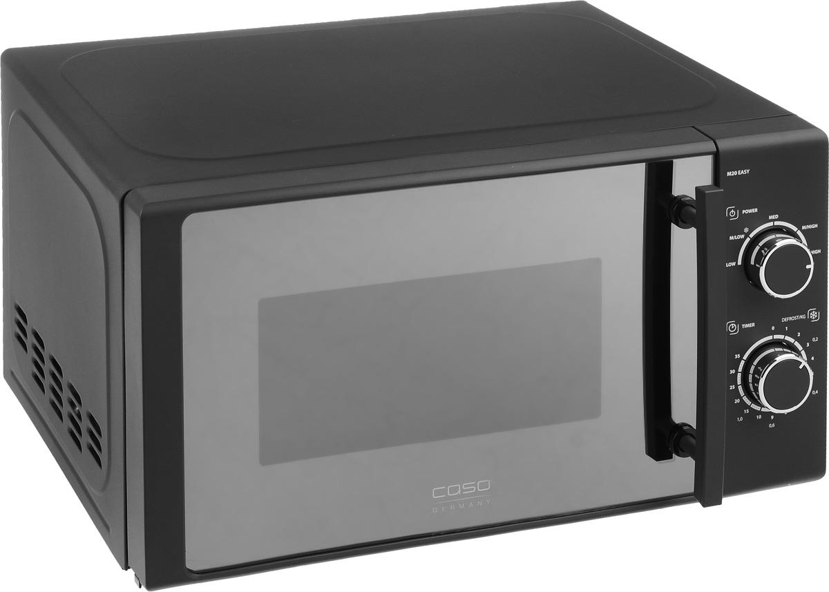 Caso M 20 Easy микроволновая печьM 20 easyМикроволновая печь Caso M 20 Easy имеет объем 20 литров, что вполне достаточно для разморозки, приготовления или разогрева блюд среднего и большого размера, а также для выпечки в формах. Мощность микроволнового излучения составляет 700 Вт. Микроволновая печь может предложить 5 уровней мощности микроволнового излучения, 35 минут времени на таймере, как максимальную величину, а также режим размораживания полуфабрикатов. К тому же, камера печи оснащена яркой подсветкой, а сама печь - звуковым сигналом окончания таймера. Диаметр тарелки: 25,5 см