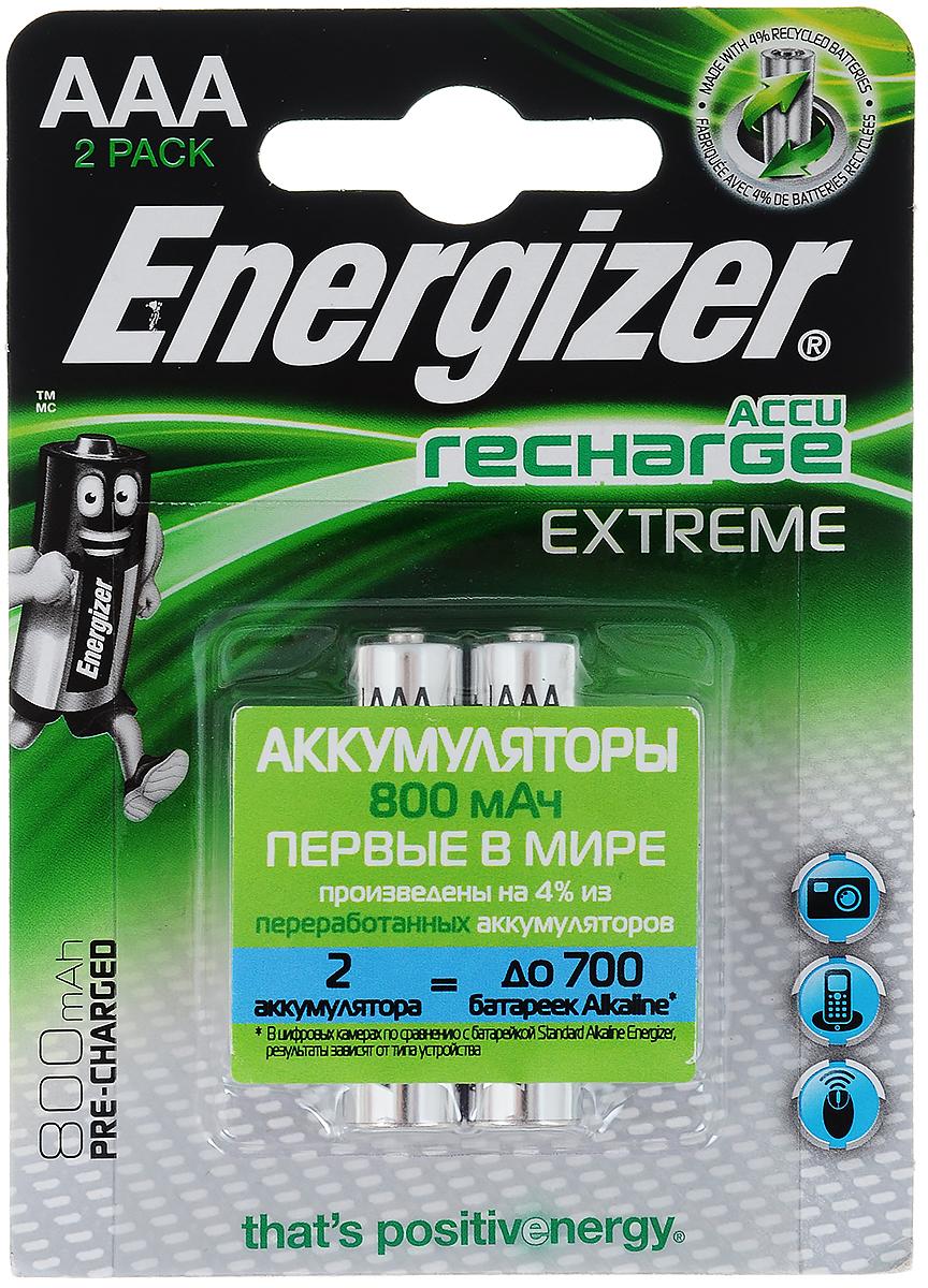 Аккумулятор Energizer Recharge Extreme, тип AAA, 800 mAh, 2 шт638628/635000/E300324500Аккумулятор Energizer Recharge Extreme - это источник энергии длительного срока службы с отличным удержанием заряда при хранении. Energizer Recharge Extreme - мощное решение для многократного использования на все случаи жизни и для любых устройств с высоким энергопотреблением, что позволяет вам экономить деньги и производить меньше отходов, меняя батарейки реже. Никель-металлгидридные аккумуляторы работают до 6 раз дольше в цифровых фотокамерах по сравнению с обычными щелочными батарейками Energizer. 2 аккумулятора заменяют до 700 обычных щелочных батареек Energizer в цифровых фотокамерах. Для подзарядки аккумуляторов использовать зарядные устройства Energizer или другие зарядные устройства для никель-металлгидридных аккумуляторов. - Аккумуляторы предварительно заряжены. - Длительный срок службы - до 130 цифровых фотографий с одной зарядки. - Выдерживают 600 циклов заряда, основано на стандартах МЭК. - Работают при температуре от 0°С до...