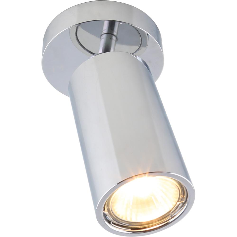 Светильник потолочный Divinare GAVROCHE volta 1968/02 PL-11968/02 PL-1