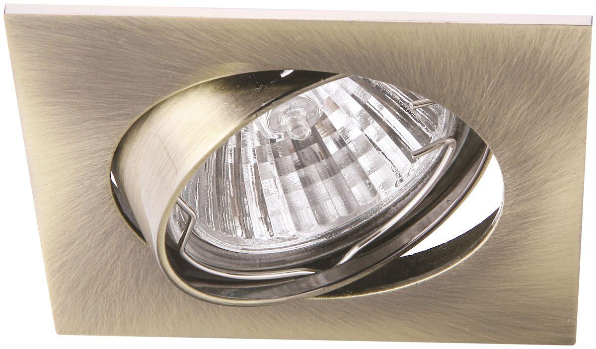 Светильник потолочный поворотный Arte Lamp Quadratisch A2118PL-3AB