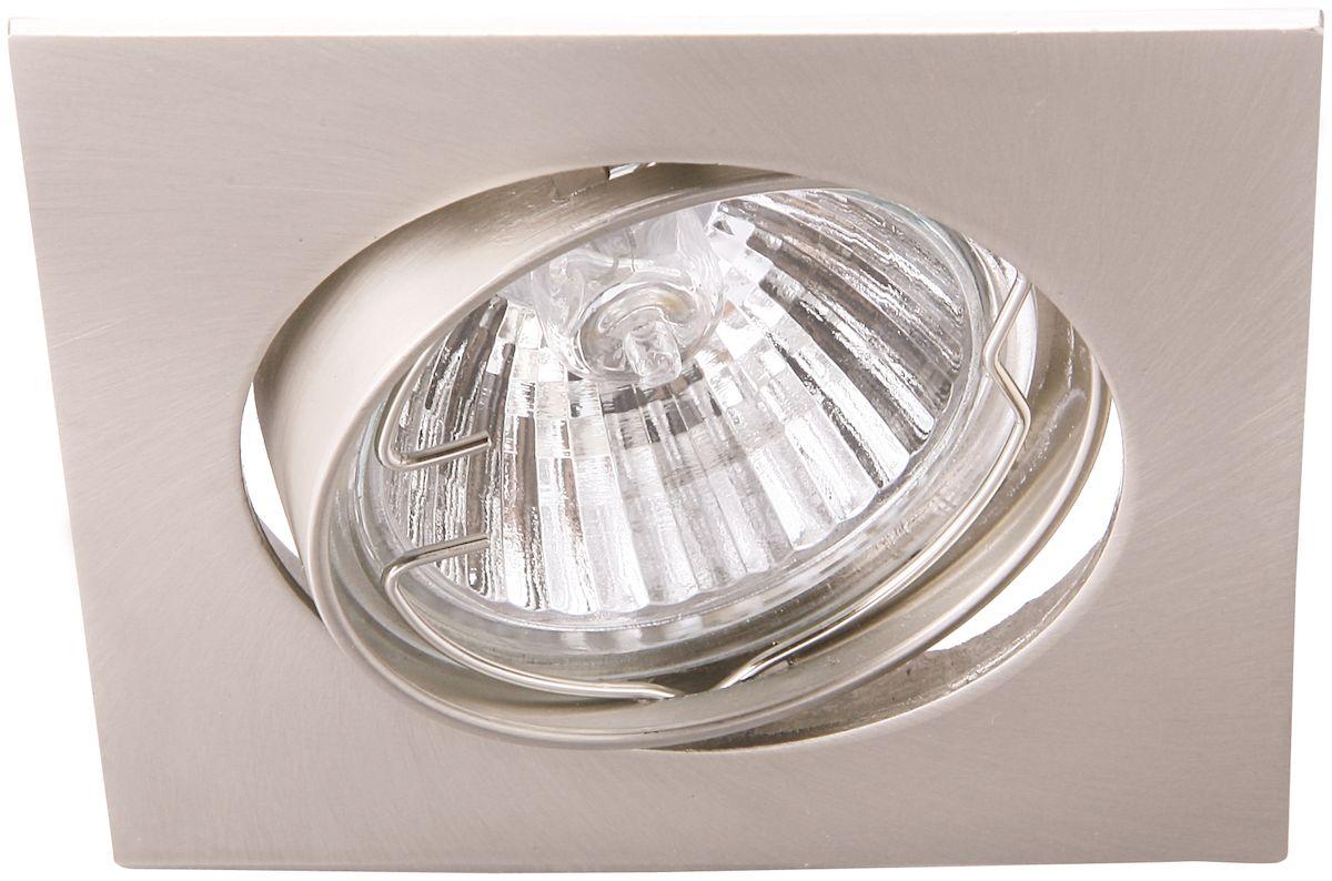 Светильник потолочный поворотный Arte Lamp Quadratisch A2118PL-3SS
