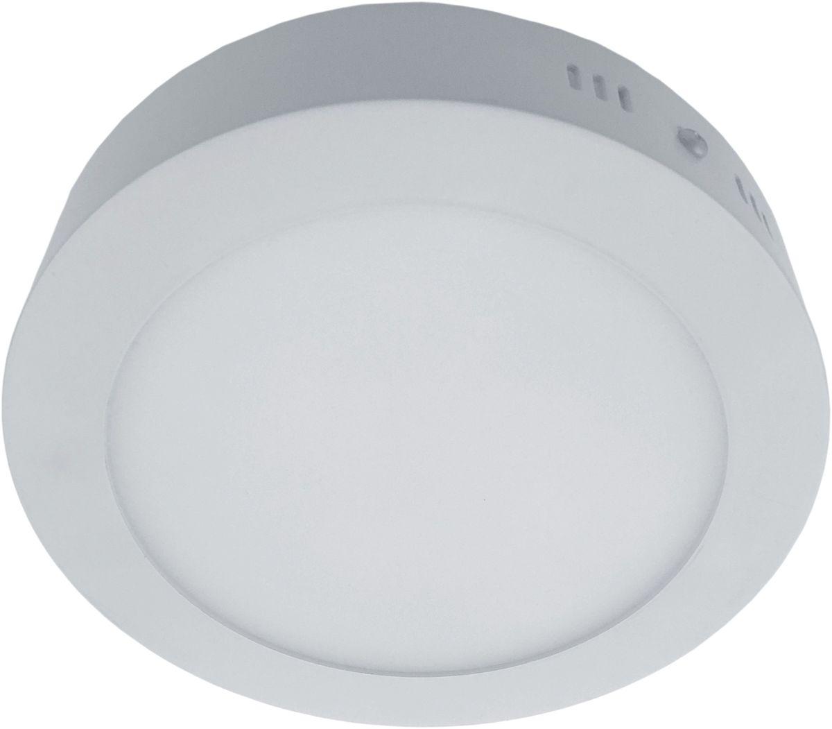 Светильник потолочный Arte Lamp ANGOLO A3012PL-1WHA3012PL-1WH