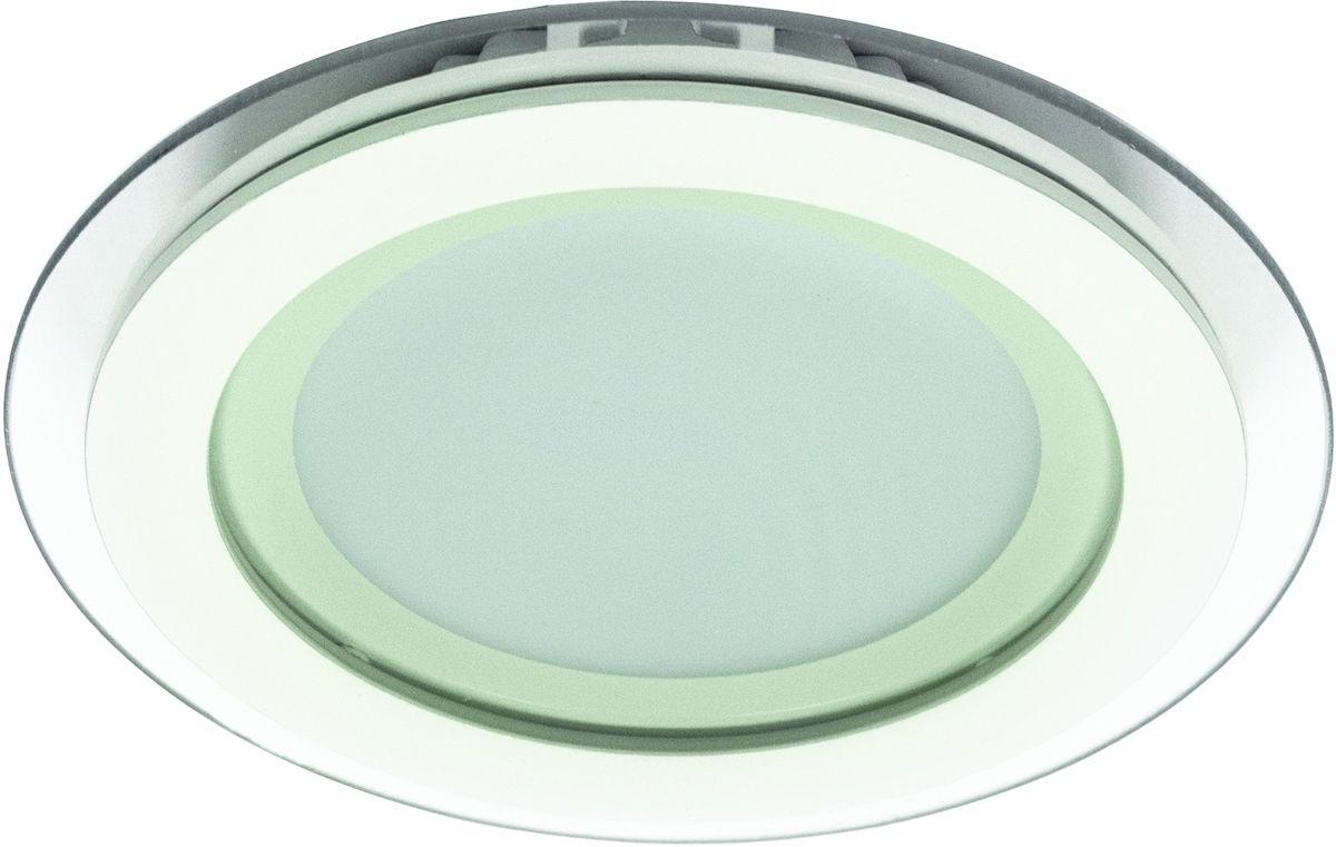 Светильник потолочный Arte Lamp Raggio A4106PL-1WHA4106PL-1WH