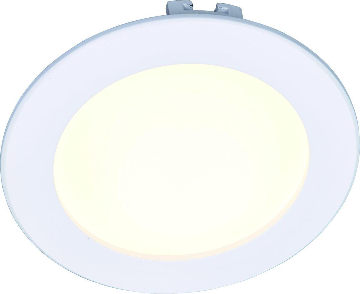 Светильник потолочный Arte Lamp RIFLESSIONE A7012PL-1WHA7012PL-1WH