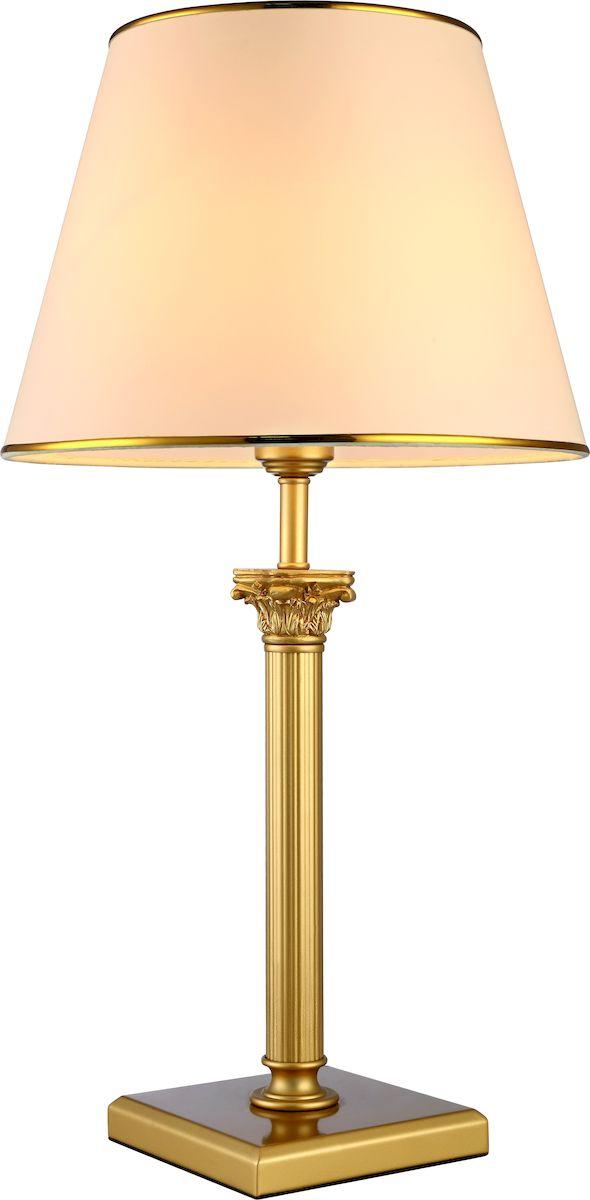 Светильник настольный Arte Lamp Budapest A9185LT-1SGA9185LT-1SG