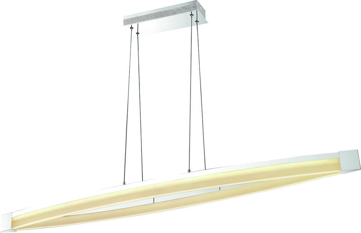 Светильник подвесной Arte Lamp GIORNO A9443SP-2CCA9443SP-2CC