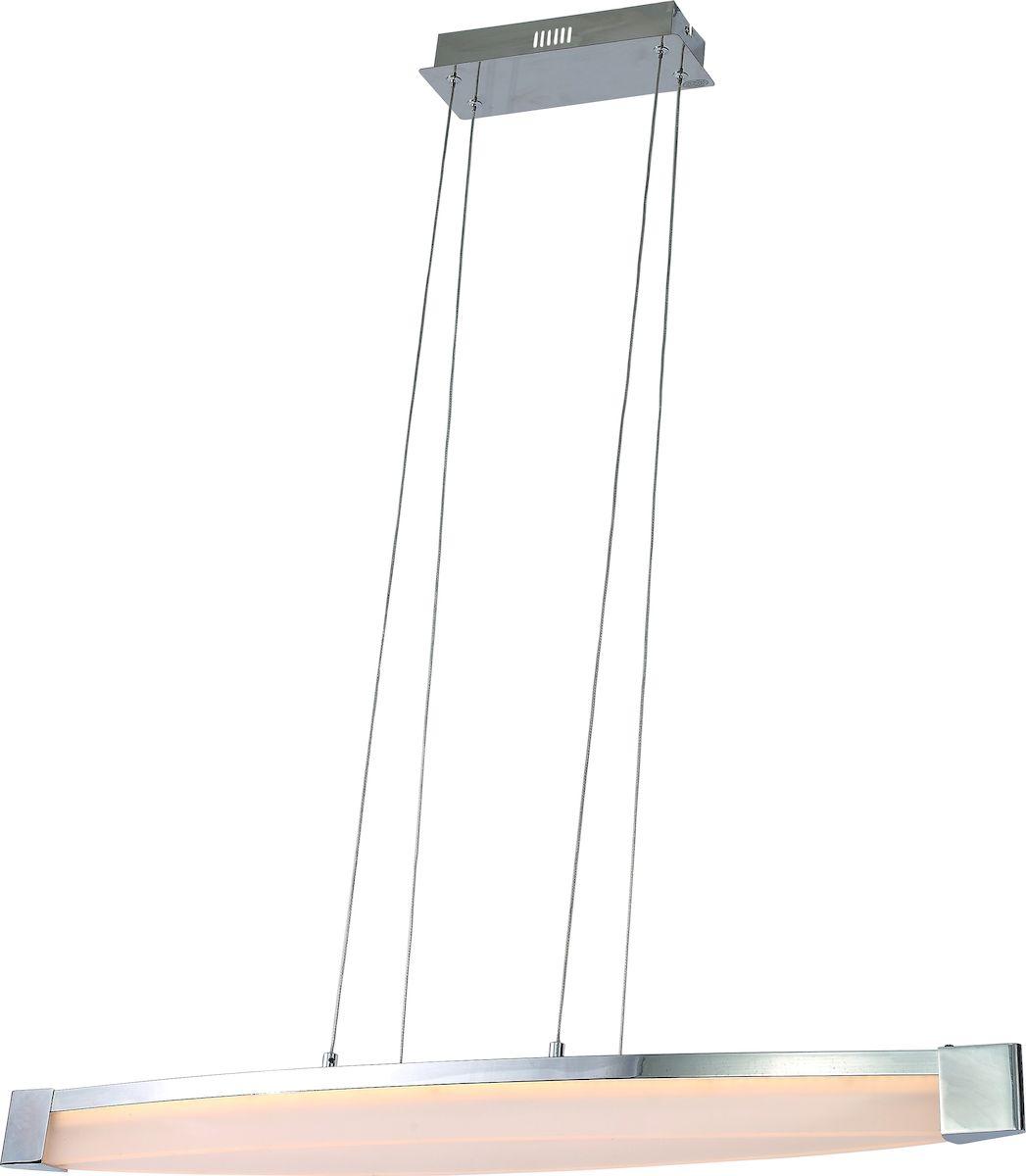 Светильник подвесной Arte Lamp GIORNO A9444SP-2CCA9444SP-2CC