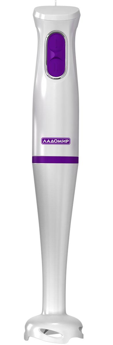 Ладомир 430 блендер430Тихий, компактный, в приятном фиолетовом исполнении - таков блендер Ладомир 430. Корпус выполнен из высококачественного пищевого пластика, ножи - из нержавеющей стали. Измельчайте и смешивайте продукты в любое время суток, благодаря низкому уровню шума. Управлять блендером легко: две прорезиненные кнопки отвечают за две скорости, а погружная часть изделия отделяется одним движением (что позволяет компактно хранить блендер).
