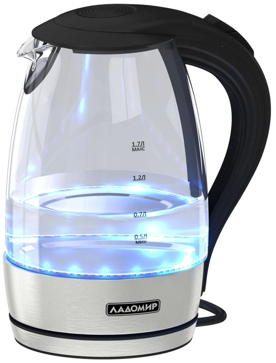 Ладомир 104, Black Silver чайник104 арт. 8Электрочайник Ладомир 104 выполнен из ударопрочного стекла и пищевого пластика, соответствующим высоким стандартам качества Ладомир. Вместительный объём 1,7 литра позволит с комфортом напоить чаем даже большую компанию, а мощность 2000 Вт обеспечит высокую скорость закипания. Эффектная светодиодная подсветка стеклянной колбы автоматически включается при нагреве чайника, а после того, как вода закипит, чайник отключается. Сетчатый фильтр обеспечит дополнительную фильтрацию воды. Чайник обладает не только внешним видом, позволяющим ему органично вписаться в интерьер любой кухни, но и высоким качеством исходных материалов, так что приготовить при помощи него вкусный и полезный чай - сплошное удовольствие.
