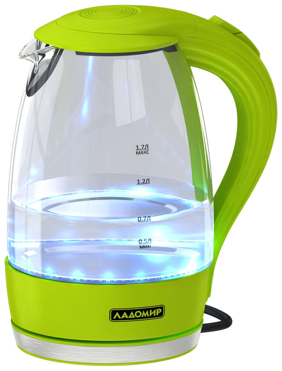 Ладомир 104, Green электрический чайник104 арт. 4Электрочайник Ладомир 104 выполнен из ударопрочного стекла и пищевого пластика, соответствующим высоким стандартам качества Ладомир. Вместительный объём 1,7 литра позволит с комфортом напоить чаем даже большую компанию, а мощность 2000 Вт обеспечит высокую скорость закипания. Эффектная светодиодная подсветка стеклянной колбы автоматически включается при нагреве чайника, а после того, как вода закипит, чайник отключается. Сетчатый фильтр обеспечит дополнительную фильтрацию воды. Чайник обладает не только внешним видом, позволяющим ему органично вписаться в интерьер любой кухни, но и высоким качеством исходных материалов, так что приготовить при помощи него вкусный и полезный чай - сплошное удовольствие.