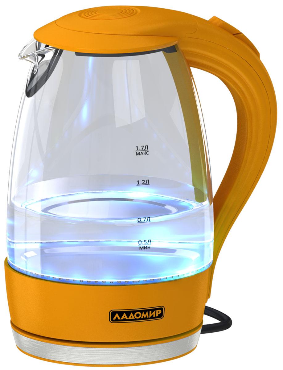 Ладомир 104, Orange электрический чайник104 арт. 2Электрочайник Ладомир 104 выполнен из ударопрочного стекла и пищевого пластика, соответствующим высоким стандартам качества Ладомир. Вместительный объём 1,7 литра позволит с комфортом напоить чаем даже большую компанию, а мощность 2000 Вт обеспечит высокую скорость закипания. Эффектная светодиодная подсветка стеклянной колбы автоматически включается при нагреве чайника, а после того, как вода закипит, чайник отключается. Сетчатый фильтр обеспечит дополнительную фильтрацию воды. Чайник обладает не только внешним видом, позволяющим ему органично вписаться в интерьер любой кухни, но и высоким качеством исходных материалов, так что приготовить при помощи него вкусный и полезный чай - сплошное удовольствие.