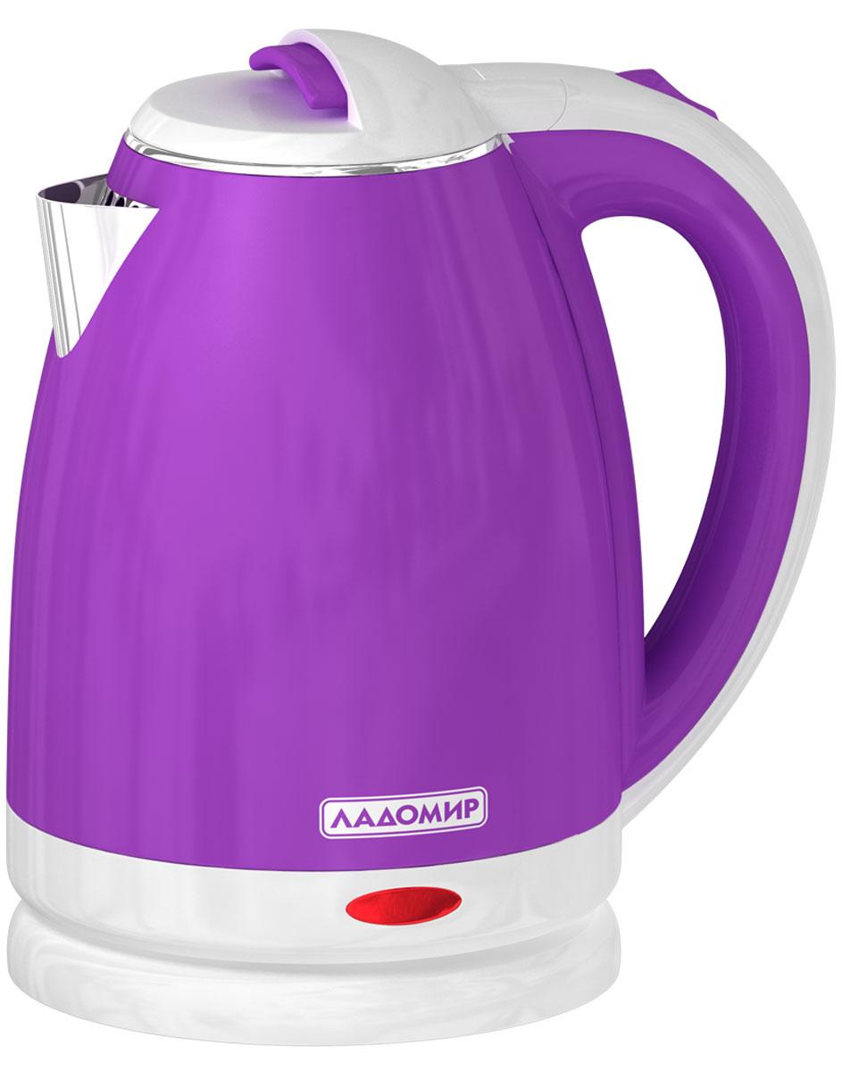 Ладомир 121, Violet электрический чайник