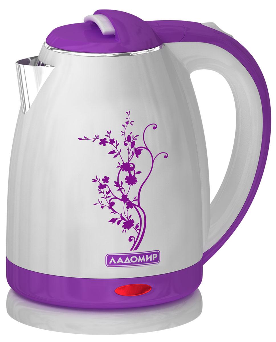 Ладомир 121, White Violet электрический чайник