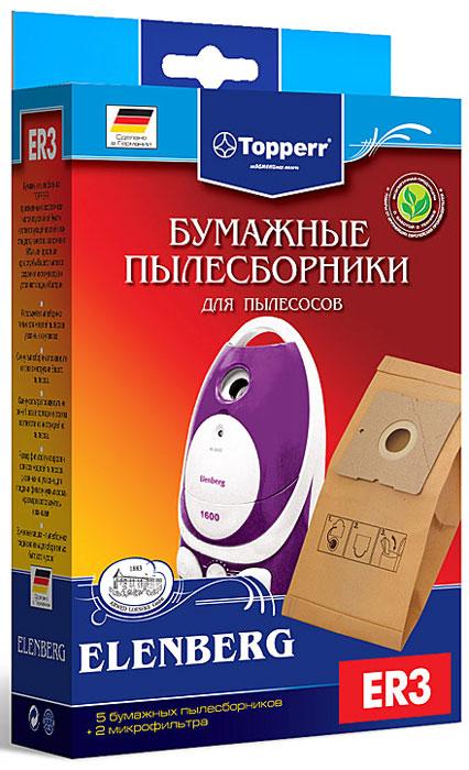 Topperr ER 3 фильтр для пылесосов Elenberg, 5 шт