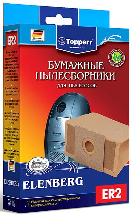 Topperr ER 2 фильтр для пылесосов Elenberg, 5 шт1008Бумажные пылесборники Topperr ER 2 для пылесосов изготовлены из экологически чистой двухслойной бумаги, соответствующей европейскому стандарту качества, задерживают 99% пыли, продлевая срок службы пылесоса, сохраняют чистоту воздуха и устраняют вредные бактерии. Подходят для следующих моделей пылесосов: Atlanta: ATH-3250, 3450 Bimatek: V1001, V1002, V1003, V1004, V1008, V1009, V1416, V2115, V2116, V5001, V5003, VC1316, VC9901 BORK: VC 1715, 1316 Cameron: CVC-1010 Elenberg: VC-2010, 2015, 2020, 2022, 2025 Hoover: Studio T 1505, 1510 Rowenta: GIMINI Scarlett: SC-081, 082, 1081 Trony: T-1324, 1438, 1509, 1553 Vitek: VT-1817, 1818, 1809