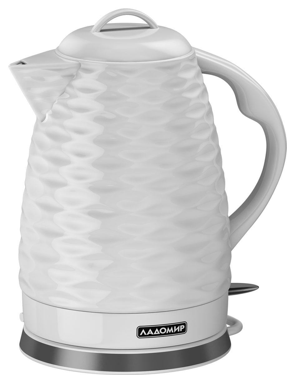 Ладомир 142 чайник142Мощный и вместительный (1,7 л) чайник Ладомир 142 с двумя степенями защиты. Корпус модели выполнен из натурального и экологически чистого материала – керамики. Чайник оснащен защитой от включения без воды, а также автоматическим отключением при закипании. Светодиодная подсветка кнопки включается при работе изделия. Рельефная текстура корпуса создает неповторимый дизайн. Такой чайник отлично впишется в интерьер любой кухни.