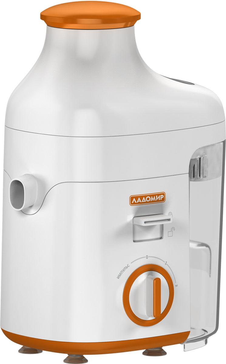 Ладомир 16, Orange соковыжималка16 арт. 2Элегантная соковыжималка Ладомир 16 станет отличным приобретением для тех, кто любит вкусные и натуральные соки, полезные для здоровья. Соковыжималка Ладомир 16 обладает отличной производительностью 400 г/мин. Комплектуется емкостью для жмыха объемом 1,2 л - с такими показателями можно с легкостью приготовить сок на большую семью, не отвлекаясь на вопрос о том, куда же собирать жмых. Два скоростных режима плюс дополнительный турборежим позволяют получать сок как из фруктов, так и из овощей. Эргономика загрузочной горловины спроектирована таким образом, что в нее помещается целое яблоко - согласитесь, это очень удобно. Система защиты от включения открытой соковыжималки и противоскользящие антивибрационные ножки обеспечивают безопасность работы с изделием. Кроме того, соковыжималка легко разбирается для хранения и чистки, а простое управление и низкий уровень шума станут приятным бонусом для счастливого владельца соковыжималки Ладомир 16.
