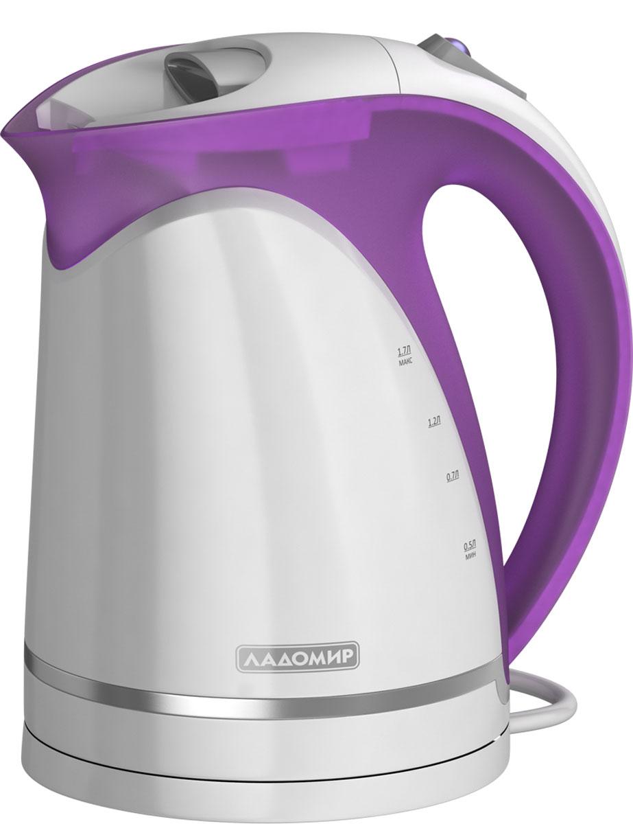 Ладомир 324, Violet чайник