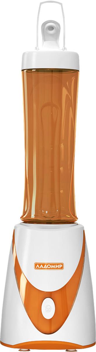 Ладомир 426, Orange блендер
