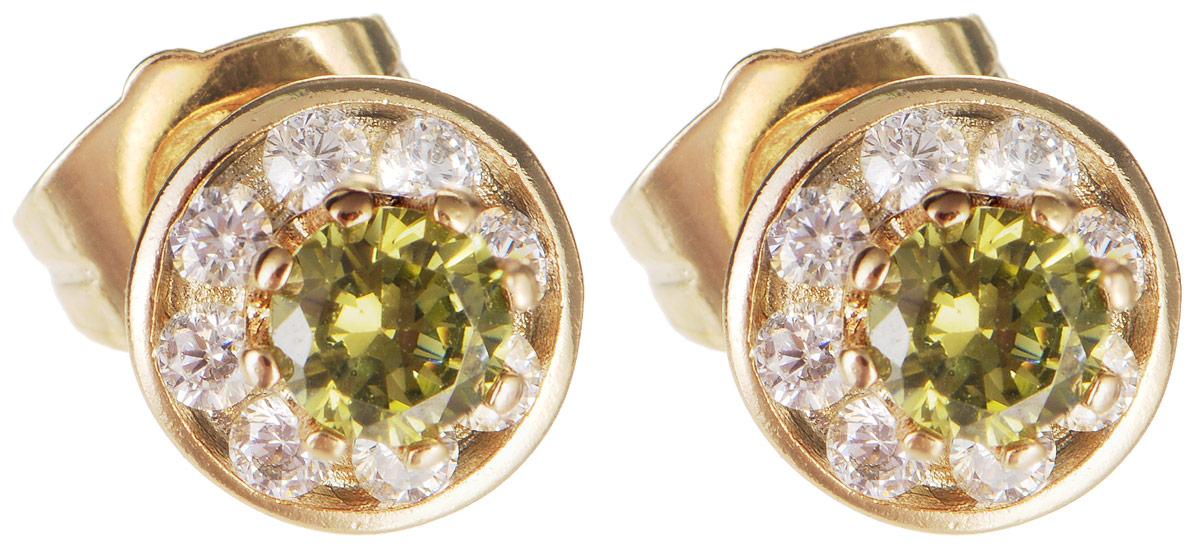 Серьги Taya, цвет: золотистый, зеленый. T-B-11658T-B-11658-EARR-GL.GREENМодные позолоченные серьги-гвоздики Taya изготовлены из металлического сплава и оформлены цирконами. Изделие застегивается с помощью замка- гвоздика и металлической заглушки. Оригинальные серьги внесут изюминку, как в повседневный, так и в выходной образ и позволят выделиться среди окружающих.