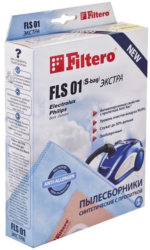 Filtero FLS 01 (S-bag) Экстра пылесборник (4 шт)