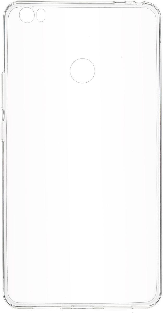 Skinbox Slim Silicone чехол для Xiaomi Mi Max, Transparent2000000093635Чехол Skinbox для Xiaomi Mi Max надежно защищает ваш смартфон от внешних воздействий, грязи, пыли, брызг. Он также поможет при ударах и падениях, не позволив образоваться на корпусе царапинам и потертостям. Чехол обеспечивает свободный доступ ко всем функциональным кнопкам смартфона и камере. Чехол Skinbox - это стильная и элегантная деталь вашего образа, которая всегда обращает на себя внимание среди множества вещей.