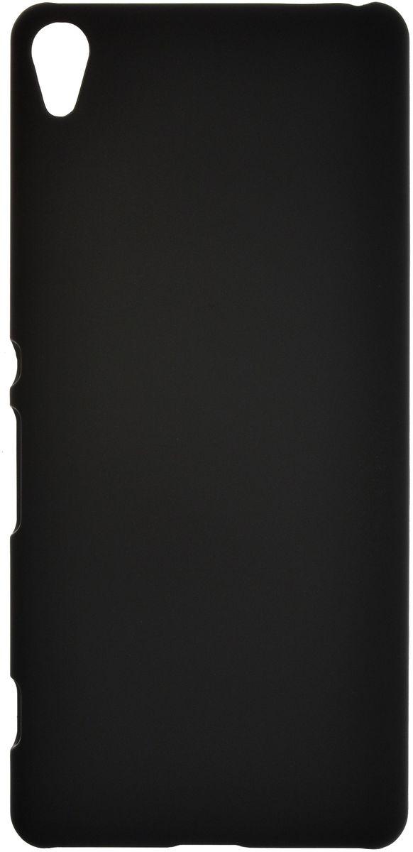 Skinbox Shield 4People чехол-накладка для Sony Xperia XA, Black2000000097404Чехол-накладка Skinbox для Sony Xperia XA надежно защищает ваш смартфон от внешних воздействий, грязи, пыли, брызг. Он также поможет при ударах и падениях, не позволив образоваться на корпусе царапинам и потертостям. Чехол обеспечивает свободный доступ ко всем функциональным кнопкам смартфона и камере. Чехол-накладка Skinbox - это стильная и элегантная деталь вашего образа, которая всегда обращает на себя внимание среди множества вещей.