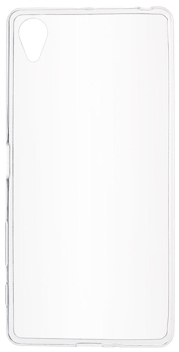 Skinbox Slim Silicone чехол для Sony Xperia X, прозрачный