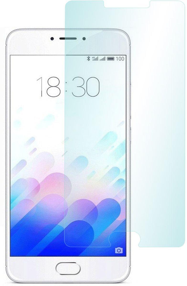 Skinbox защитное стекло для Meizu M3 Note, Glossy2000000096445Защитное стекло Skinbox для Meizu M3 Note изготовлено из специально обработанного многослойного закаленного стекла прочности 9H. Олеофобное покрытие предотвратит появление следов от пальцев и сохранит чувствительность сенсора смартфона. Также стекло имеет закругленные края(2,5D). В комплекте идет всё необходимое для установки: салфетка обезжиривающая, микрофибровая салфетка, стикер для удаления пыли.
