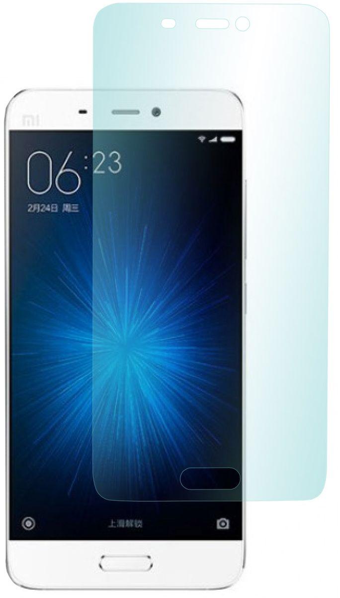 Skinbox защитное стекло для Xiaomi Mi5, Glossy2000000096513Защитное стекло Skinbox для Xiaomi Mi5 изготовлено из специально обработанного многослойного закаленного стекла прочности 9H. Олеофобное покрытие предотвратит появление следов от пальцев и сохранит чувствительность сенсора смартфона. Также стекло имеет закругленные края(2,5D). В комплекте идет всё необходимое для установки: салфетка обезжиривающая, микрофибровая салфетка, стикер для удаления пыли.