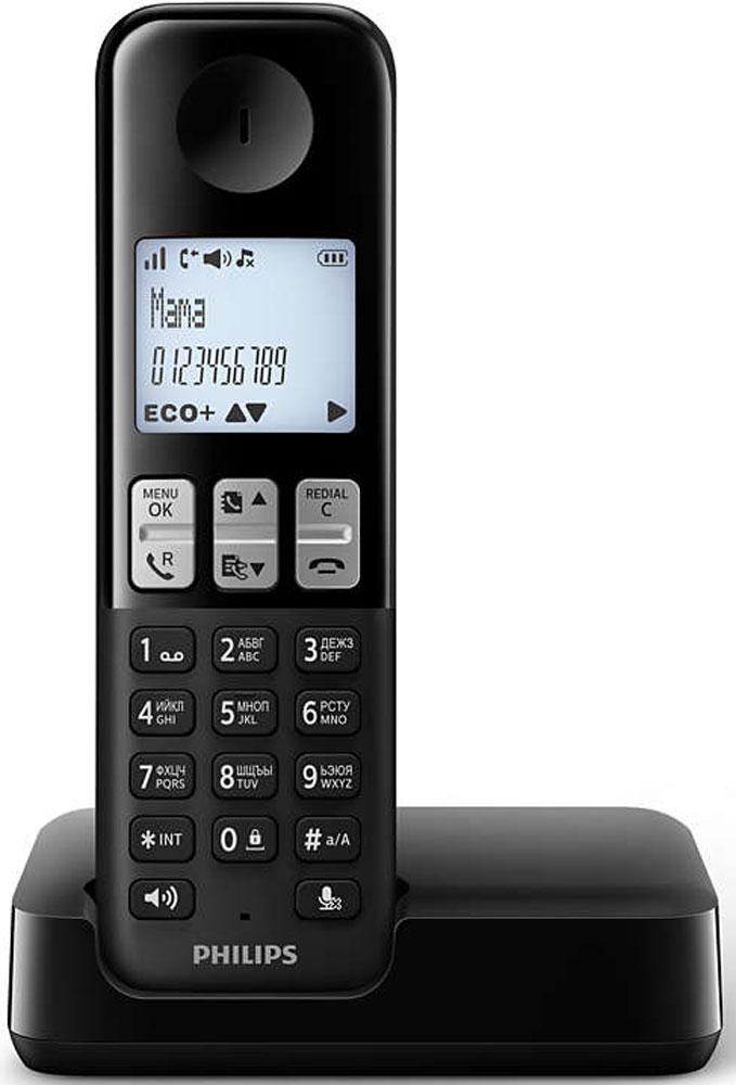 Philips D2301B/51 радиотелефон4895185611136Стильный беспроводной телефон Philips D2301B/51 с эргономичной конструкцией обеспечивает превосходное качество звука HQ Sound, а также он оснащен большим четким дисплеем. Оцените интеллектуальные настройки конфиденциальности, великолепный звук и удобство использования в режиме громкой связи. Иногда перед ответом хочется знать, кто звонит. Идентификатор входящего вызова позволяет отслеживать, кто находится на другом конце линии. Для режима громкой связи используется встроенный динамик, усиливающий голос абонента, что позволяет говорить по телефону, не прижимая трубку к уху. Это очень удобно, если в разговоре принимает участие кто-то еще или если необходимо при разговоре что-то делать. Для дополнительного комфорта задняя панель телефонной трубки имеет специальное текстурное покрытие. Оптимизированное расположение антенны обеспечивает мощный и стабильный прием сигнала даже в комнатах, где беспроводная связь может быть затруднена....
