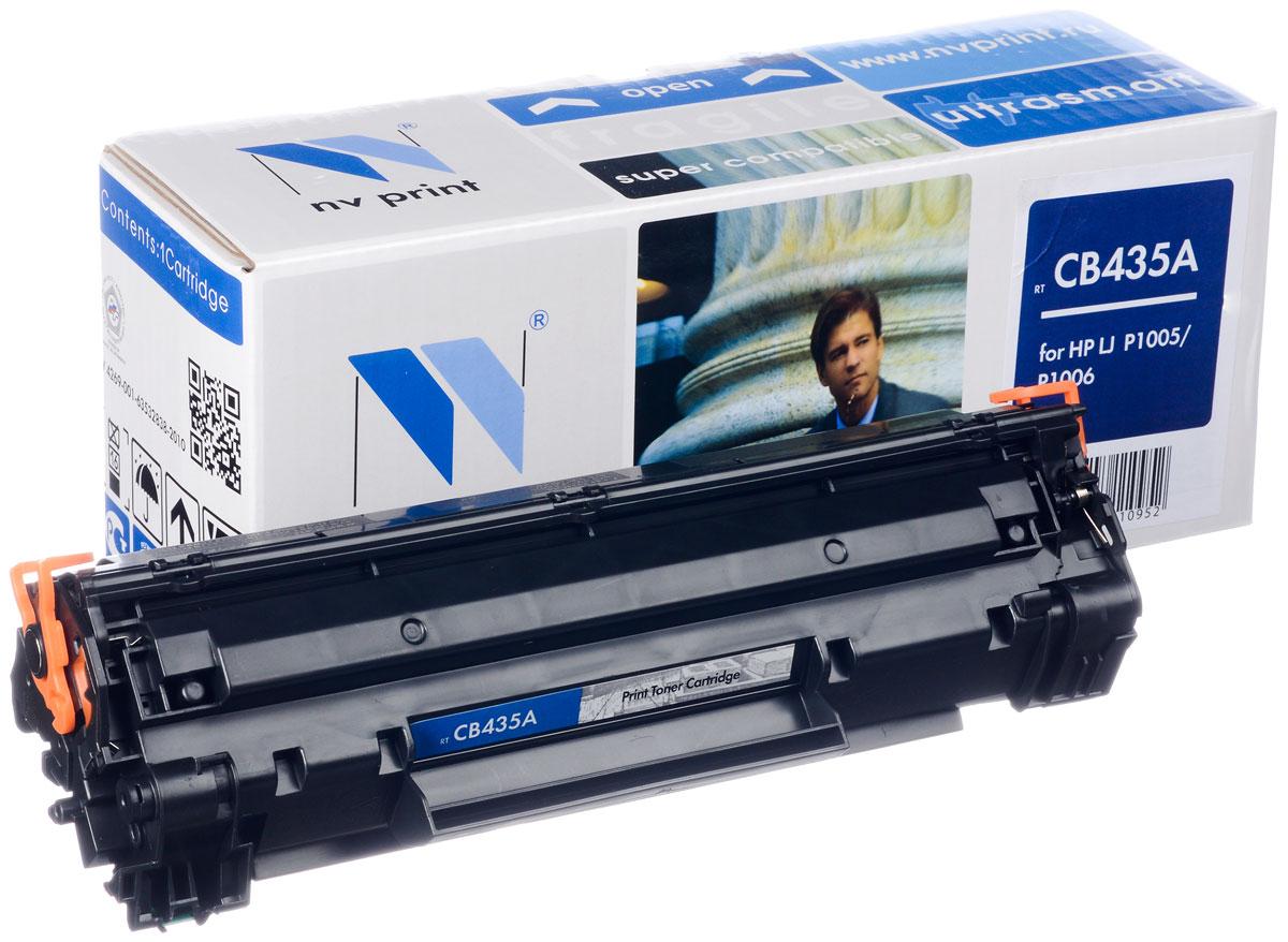 NV Print NV-CB435A, Black тонер-картридж для HP LaserJet P1005/1006NV-CB435AСовместимый лазерный картридж NV Print NV-CB435A для печатающих устройств HP LaserJet - это альтернатива приобретению оригинальных расходных материалов. При этом качество печати остается высоким. Картридж обеспечивает повышенную чёткость чёрного текста и плавность переходов оттенков серого цвета и полутонов, позволяет отображать мельчайшие детали изображения. Лазерные принтеры, копировальные аппараты и МФУ являются более выгодными в печати, чем струйные устройства, так как лазерных картриджей хватает на значительно большее количество отпечатков, чем обычных. Для печати в данном случае используются не чернила, а тонер.
