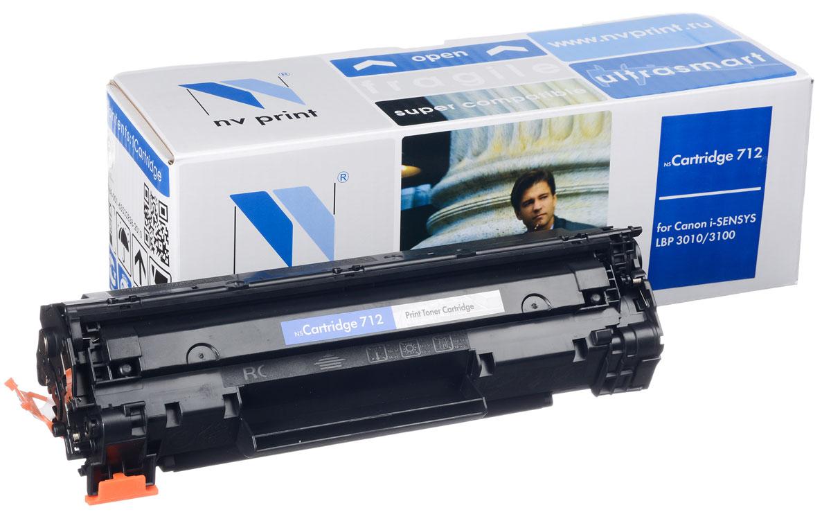 NV Print NV-712, Black тонер-картридж для Canon i-Sensys LBP 3010/3100NV-712Совместимый лазерный картридж NV Print NV-712 для печатающих устройств Canon - это альтернатива приобретению оригинальных расходных материалов. При этом качество печати остается высоким. Картридж обеспечивает повышенную чёткость чёрного текста и плавность переходов оттенков серого цвета и полутонов, позволяет отображать мельчайшие детали изображения. Лазерные принтеры, копировальные аппараты и МФУ являются более выгодными в печати, чем струйные устройства, так как лазерных картриджей хватает на значительно большее количество отпечатков, чем обычных. Для печати в данном случае используются не чернила, а тонер.