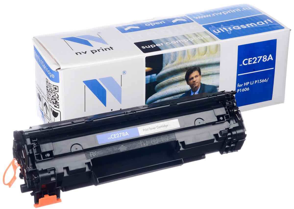 NV Print NV-CE278A, Black тонер-картридж для HP LaserJet Р1566/Р1606NV-CE278AСовместимый лазерный картридж NV Print NV-CE278A для печатающих устройств HP - это альтернатива приобретению оригинальных расходных материалов. При этом качество печати остается высоким. Картридж обеспечивает повышенную чёткость чёрного текста и плавность переходов оттенков серого цвета и полутонов, позволяет отображать мельчайшие детали изображения. Лазерные принтеры, копировальные аппараты и МФУ являются более выгодными в печати, чем струйные устройства, так как лазерных картриджей хватает на значительно большее количество отпечатков, чем обычных. Для печати в данном случае используются не чернила, а тонер.