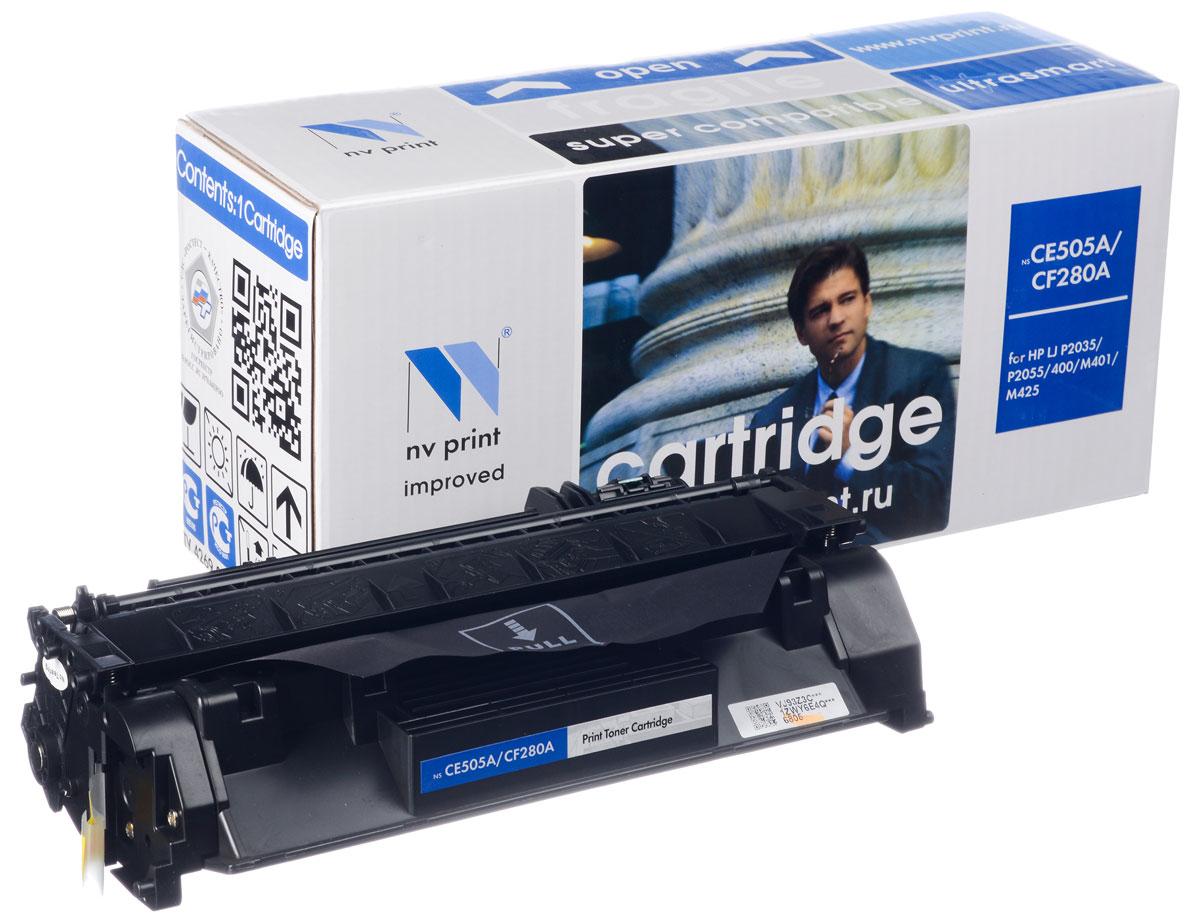 NV Print NV-CF280A/CE505A, Black тонер-картридж для HP LaserJet P2035/P2055/400/M401/M425NV-CF280A/CE505AСовместимый лазерный картридж NV Print NV-CF280A/CE505A для печатающих устройств HP - это альтернатива приобретению оригинальных расходных материалов. При этом качество печати остается высоким. Картридж обеспечивает повышенную чёткость чёрного текста и плавность переходов оттенков серого цвета и полутонов, позволяет отображать мельчайшие детали изображения. Лазерные принтеры, копировальные аппараты и МФУ являются более выгодными в печати, чем струйные устройства, так как лазерных картриджей хватает на значительно большее количество отпечатков, чем обычных. Для печати в данном случае используются не чернила, а тонер.