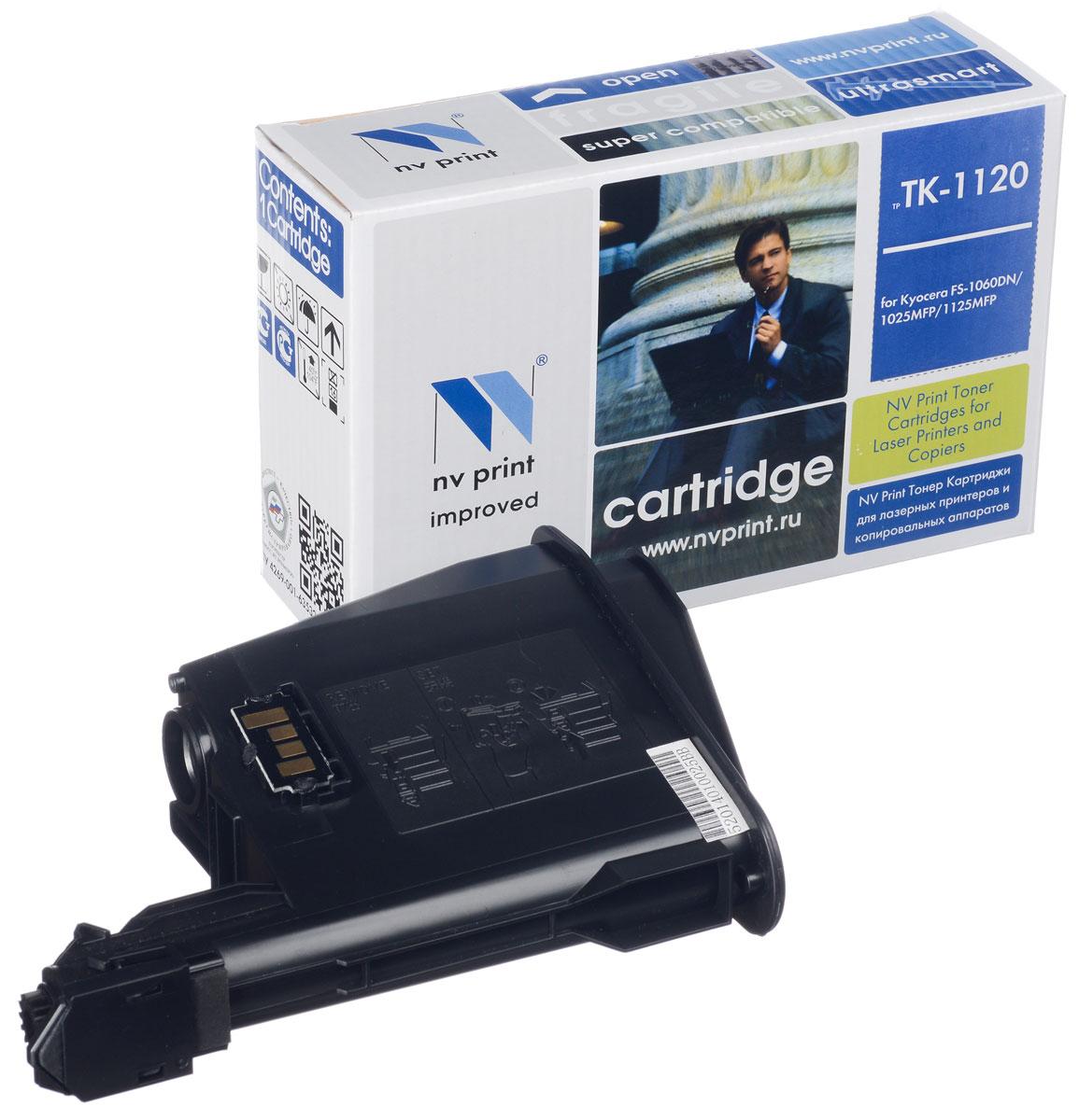 NV Print NV-TK1120, Black тонер-картридж для Kyocera FS-1060DN/1025MFP/1125MFPNV-TK1120Совместимый лазерный картридж NV Print NV-TK1120 для печатающих устройств Kyocera - это альтернатива приобретению оригинальных расходных материалов. При этом качество печати остается высоким. Картридж обеспечивает повышенную чёткость чёрного текста и плавность переходов оттенков серого цвета и полутонов, позволяет отображать мельчайшие детали изображения. Лазерные принтеры, копировальные аппараты и МФУ являются более выгодными в печати, чем струйные устройства, так как лазерных картриджей хватает на значительно большее количество отпечатков, чем обычных. Для печати в данном случае используются не чернила, а тонер.