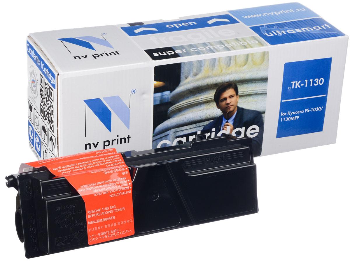 NV Print NV-TK1130, Black тонер-картридж для Kyocera FS-1030MFP/1130MFPNV-TK1130Совместимый лазерный картридж NV Print NV-TK1130 для печатающих устройств Kyocera - это альтернатива приобретению оригинальных расходных материалов. При этом качество печати остается высоким. Картридж обеспечивает повышенную чёткость чёрного текста и плавность переходов оттенков серого цвета и полутонов, позволяет отображать мельчайшие детали изображения. Лазерные принтеры, копировальные аппараты и МФУ являются более выгодными в печати, чем струйные устройства, так как лазерных картриджей хватает на значительно большее количество отпечатков, чем обычных. Для печати в данном случае используются не чернила, а тонер.