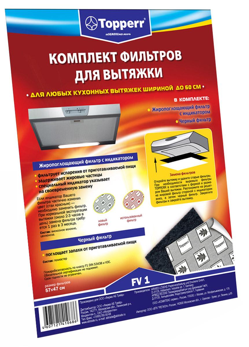 Topperr 1101 FV 1 комплект фильтров для вытяжки1101Комплект фильтров для вытяжки Topperr 1101 FV 1 удаляют запахи и улавливают все жировые испарения, снижают количество продуктов неполного сгорания газа в воздухе и предотвращают загрязнение стен и потолка кухни сажей и копотью. Специальный индикатор указывает на своевременную замену фильтра. Подходят к любым вытяжкам размером 50-60 см. В наборе 2 предмета: угольный фильтр и жиропоглощающий фильтр.