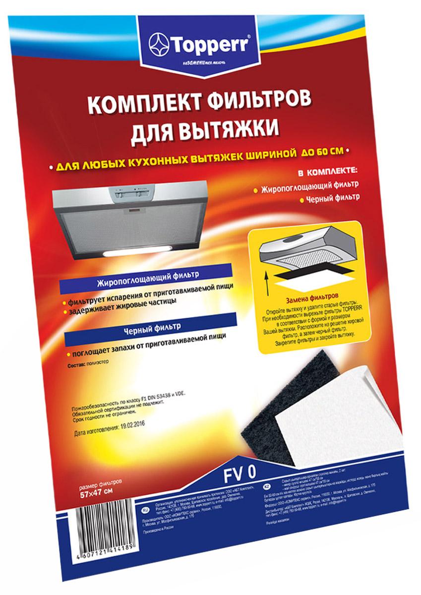 Topperr 1150 FV 0 комплект фильтров для вытяжки