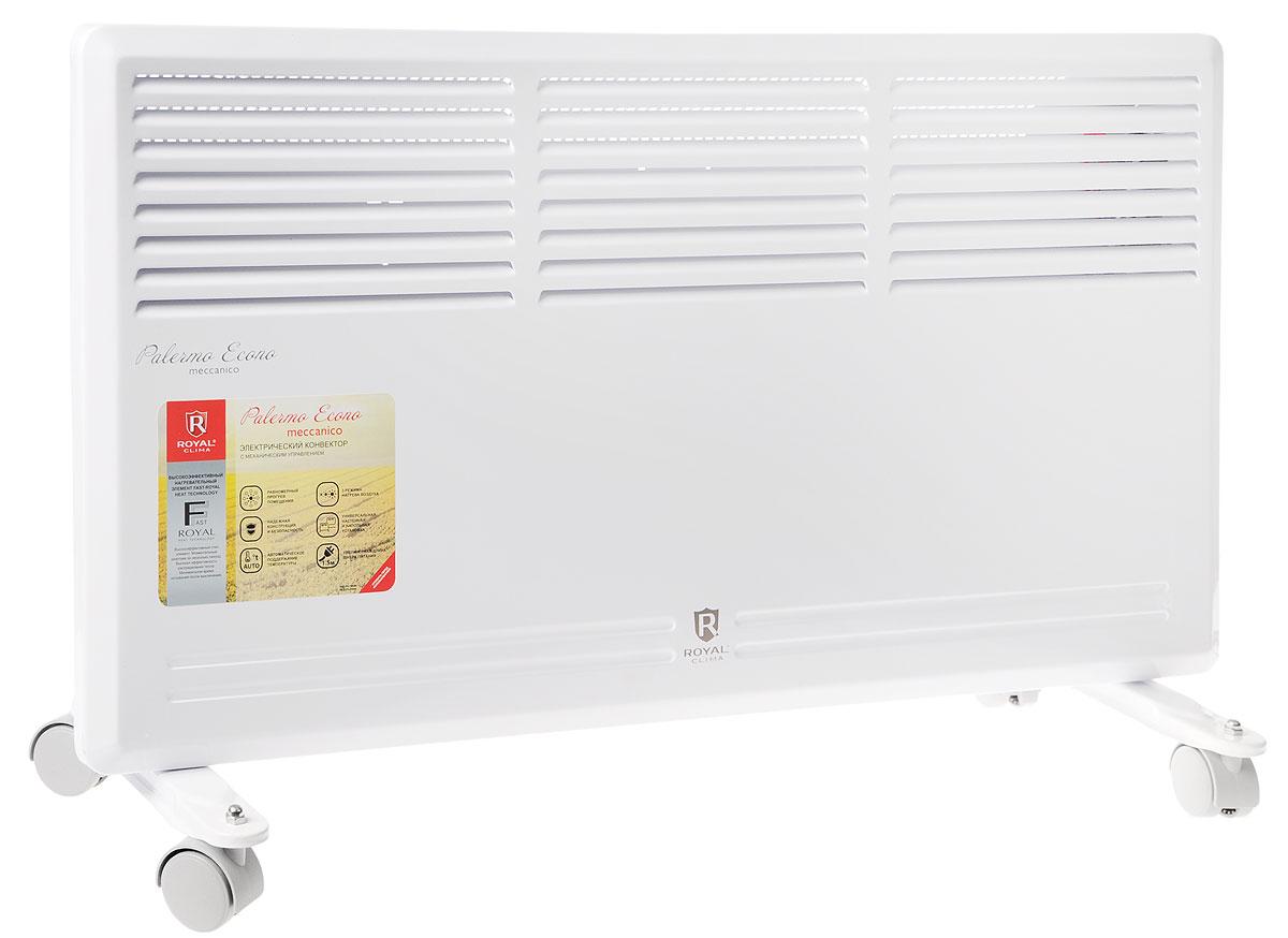 Royal Clima REC-PE2000M электрический конвекторREC-PE2000MКонвектор Royal Palermo Econo - это воплощение экономичности, универсальности и оптимального сочетания функций и режимов. Эффективная работа по обогреву осуществляется благодаря нагревательному CТИЧ- элементу FAST-ROYAL Heat Technology. В приборе данной серии предусмотрены все необходимые функции и опции, такие как защита от перегрева (безопасный нагрев лицевой панели), высокий класс электрозащиты, точный механический термостат с возможностью регулировки температуры. Компактные размеры и экономичное энергопотребление делают прибор идеальным для эксплуатации в небольших помещениях, а классический дизайн позволит легко вписать конвектор в любой интерьер. Увеличенная длина шнура питания: 1,5 метра Высококачественное порошковое покрытие, устойчивое к выцветанию и царапинам