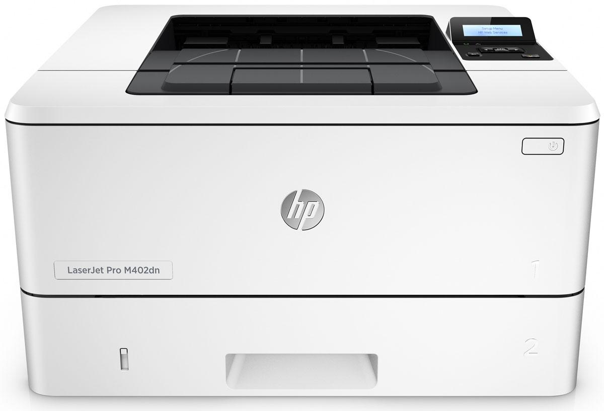 HP LaserJet Pro M402dn принтер лазерный (G3V21A)G3V21A#B09Лазерный принтер HP LaserJet Pro M402dn поможет быстрее справляться с работой и обеспечит надежную защиту от угроз. Благодаря высокой скорости печати вам больше не придется ждать. Для выхода из спящего режима этому принтеру требуется гораздо меньше времени. Устройство обеспечивает более высокую скорость двусторонней печати по сравнению с аналогичными решениями конкурентов. Будьте уверены в надежной работе устройства с момента его запуска и до окончания работы. Благодаря встроенным функциям защиты можно не беспокоиться даже о серьезных угрозах. Используйте оригинальные лазерные черные картриджи HP увеличенной емкости с технологией Jetlntelligence, чтобы получить больше качественных отпечатков, не выходя за рамки бюджета. Добейтесь высокой скорости и стабильного качества печати благодаря контрастному черному тонеру. Благодаря инновационной технологии защиты от подделок вы гарантированно получите подлинное качество HP. Устройство...