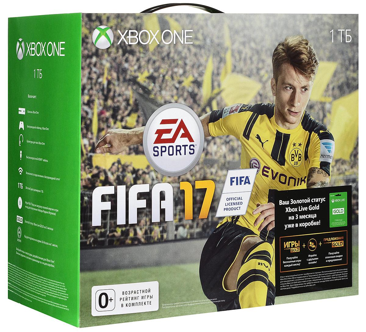 Игровая приставка Xbox One 1 ТБ + FIFA 17