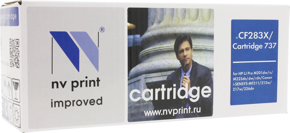 NV Print NV-CF283X, Black тонер-картридж для HP LaserJet Pro M225 MFP/M201NV-CF283XСовместимый лазерный картридж NV Print NV-CF283X для печатающих устройств HP LaserJet - это альтернатива приобретению оригинальных расходных материалов. При этом качество печати остается высоким. Картридж обеспечивает повышенную чёткость чёрного текста и плавность переходов оттенков серого цвета и полутонов, позволяет отображать мельчайшие детали изображения. Лазерные принтеры, копировальные аппараты и МФУ являются более выгодными в печати, чем струйные устройства, так как лазерных картриджей хватает на значительно большее количество отпечатков, чем обычных. Для печати в данном случае используются не чернила, а тонер.