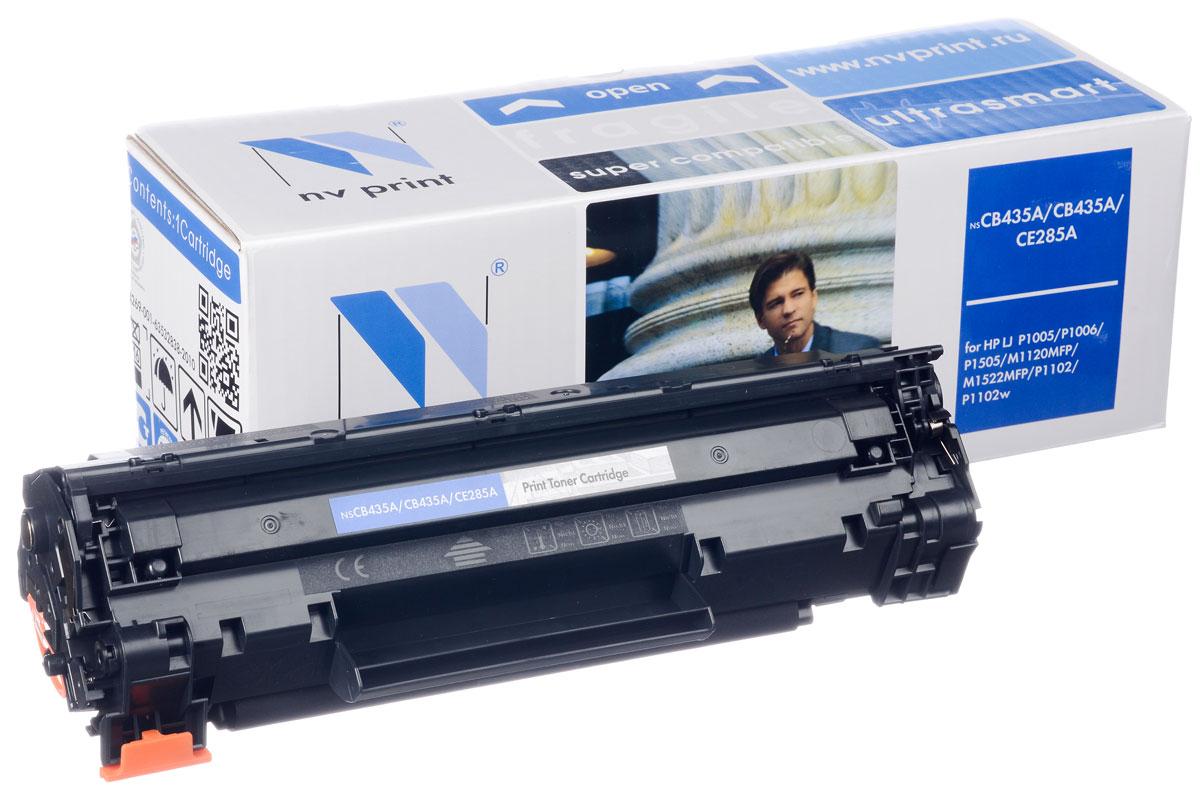 NV Print NV-CB435A/436A/285/Can725, Black тонер-картридж для HP LaserJet P1505/M1120mfp/M1522mfp/P1005/P1006/P1102/P1120/M1132/M1212