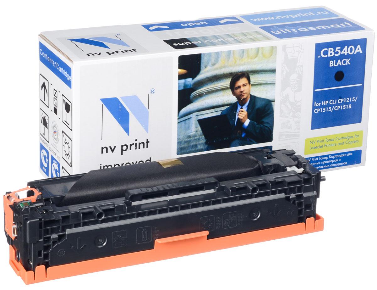 NV Print NV-CB540A/Canon716Bk, Black тонер-картридж для HP Color LaserJet CM1312MFP/CP1215/CP1515/CP1518/Canon i-SENSYS LBP 5050/MF8030CN/8050CN/HP Color LaserJet CM1312MFP/CP1215/CP1515/CP1518NV-CB540A/Canon716BkСовместимый лазерный картридж NV Print NV-CB540A/Canon716Bk для печатающих устройств HP и Canon - это альтернатива приобретению оригинальных расходных материалов. При этом качество печати остается высоким. Картридж обеспечивает повышенную чёткость чёрного текста и плавность переходов оттенков серого цвета и полутонов, позволяет отображать мельчайшие детали изображения. Лазерные принтеры, копировальные аппараты и МФУ являются более выгодными в печати, чем струйные устройства, так как лазерных картриджей хватает на значительно большее количество отпечатков, чем обычных. Для печати в данном случае используются не чернила, а тонер.