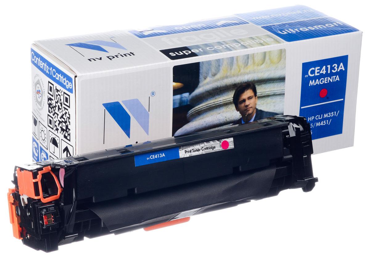 NV Print CE413A, Magenta тонер-картридж для HP CLJ M351/M451/MFP M375/MFP M475CE413AСовместимый лазерный картридж NV Print для печатающих устройств HP - это альтернатива приобретению оригинальных расходных материалов. При этом качество печати остается высоким. Картридж обеспечивает повышенную чёткость и плавность переходов оттенков цвета и полутонов, позволяет отображать мельчайшие детали изображения. Лазерные принтеры, копировальные аппараты и МФУ являются более выгодными в печати, чем струйные устройства, так как лазерных картриджей хватает на значительно большее количество отпечатков, чем обычных. Для печати в данном случае используются не чернила, а тонер.